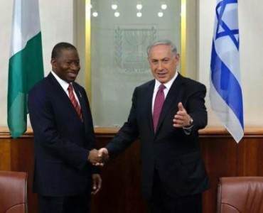 Jonathan and israel prime minister